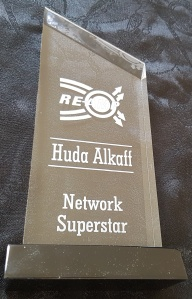 2017REAMPNetworkSuperstar1